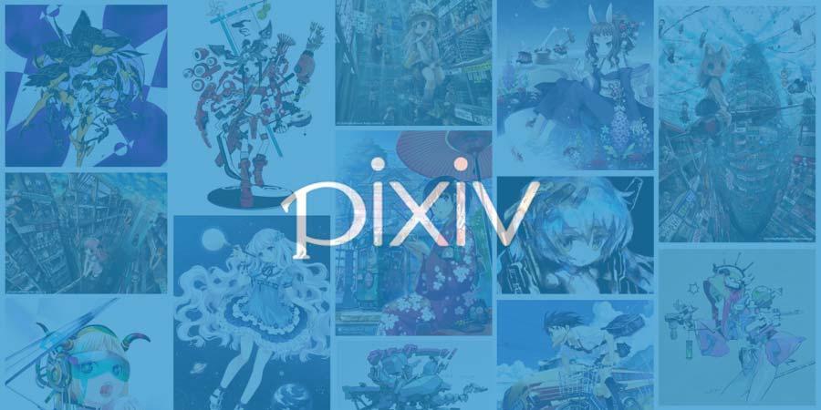 ポートフォリオサイト|pixv(ピクシブ)