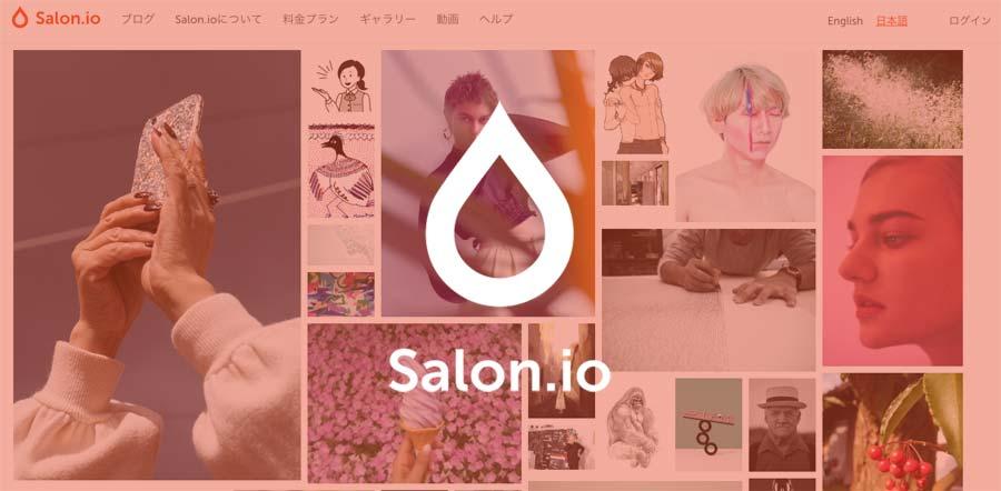 ポートフォリオサイト|salon.io(サロン)
