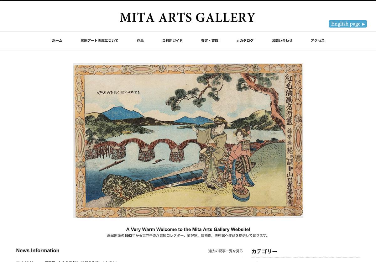 Mita Arts Gallery
