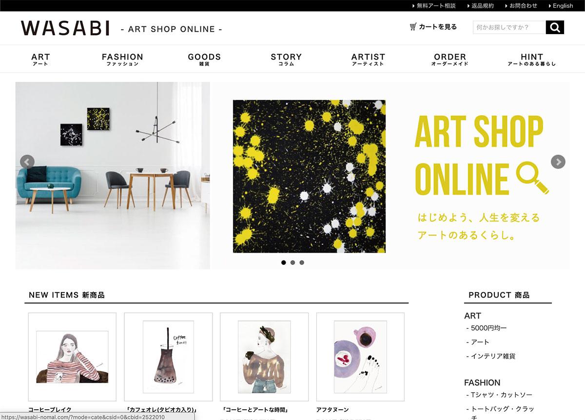 アート販売(通販) WASABI | アート・絵・雑貨の販売